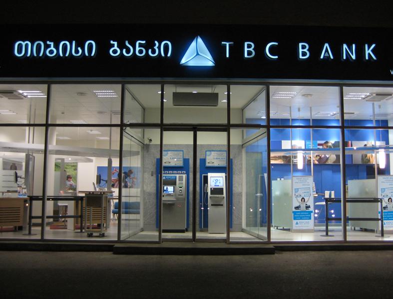 tbc bank online login